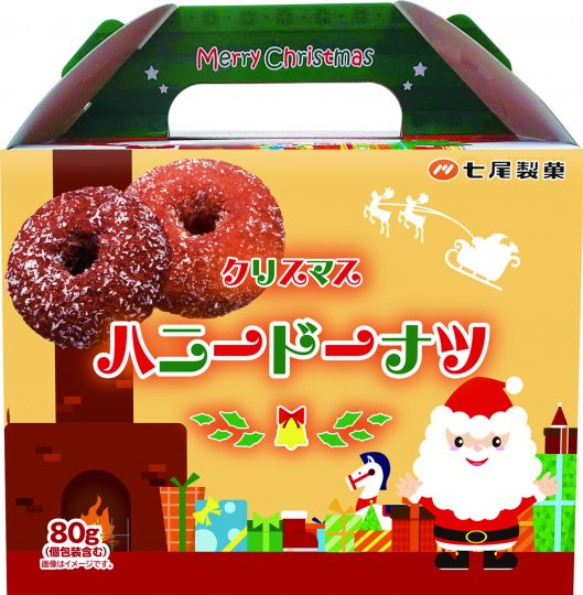 クリスマスハニードーナツ